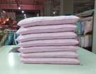 告别打工 自己做老板: 床上用品生产培训 3000元全包!