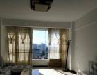 拎包入住,134平米,3室,2500一个月,家具家电齐全