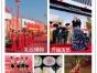 杭州开业庆典舞台音响设备礼仪模特演员演出