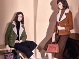 帛兰雅冬装品牌女装折扣批发