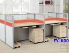 钢架工位 屏风隔断卡座 前台书柜沙发茶几 洽谈桌会议桌 书柜