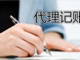 凤岗代理记账 凤岗公司注册 凤岗代办营业执照 免费咨询