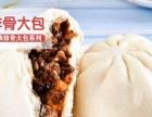 广东广州早点加盟连锁店 早餐加盟店十大榜