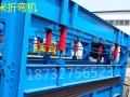 4米折弯机泊头专业制造质量较价格低