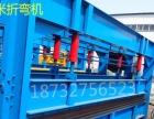 4米彩钢专用折弯机折边机折附件机器泊头生产厂家