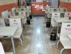 汉城 酒楼餐饮 商业街卖场