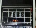 门窗改造断桥铝材