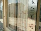 福达小区 写字楼 300平米