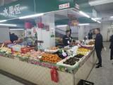 出售 已运营菜场蔬菜摊位 总价13万/套 可自营