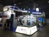 上海展台浙屹展览制作会展布置搭建工厂