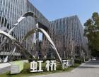 上海虹桥万科中心租赁中心丨虹桥万科精装修写字楼出租