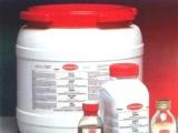 碘化[1-环己基-3-(3-三甲氨丙基)