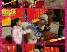 租赁羊驼 淄博市 专业租赁羊驼等萌宠 出租特种动物
