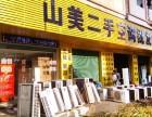 东莞空调出租 专业空调租赁 长短期空调出租 诚信服务