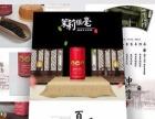 【高端品质】天猫京东淘宝设计,文案、摄影、运营