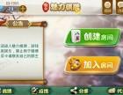 江苏安徽掼蛋游戏开发定制