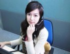 欢迎进入 天津科龙空调-各区)科龙售后服务电话