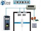 中安博专业承接安防系统 温州办公室考勤门禁安装