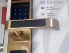 威萨指纹锁加盟 五金机电 投资金额 1万元以下