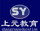 台州会计企业算账培训、会计实际做账培训