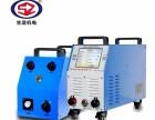 新品预售 SZ-GCS09数字MIG双脉冲铝焊机上海生造