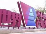 2020江西南昌第三届中国国际通信电子产业博览会