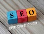 李沧天禾seo,提供青岛seo,网站优化,网站建设推广服务.