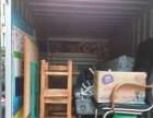 广西长途搬家货运