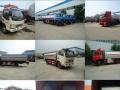 武威垃圾车 洗扫车 扫路车 清障车 吸污车 吸粪车 油罐车