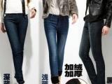 2013新款秋冬靴裤长裤加绒牛仔裤女韩版