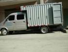 带小货车求职