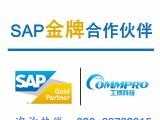 国内知名SAP授权供应商排名 工博科技
