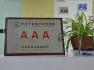 园区跨塘英语培训中心在哪里 一对一培训点 小班培训