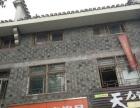 弘泰地产乾州古城专用办公的地方出租,出租