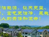 新能源工程,光伏发电那家好,家庭光伏那里好,光伏工程