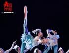 61元试学,让孩子爱上中国舞!