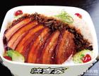 中式快餐有哪些品牌