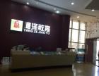 新塘电工培训学校