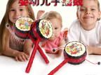 厂家直销儿童塑料拨浪鼓玩具批发 传统牛皮