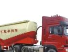 轻量化下灰半挂运输车解决方案:拖头7.8吨挂车自重6.8吨
