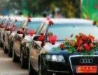 沈阳婚庆租车、婚礼头车、婚车车队网上预约惊喜不断