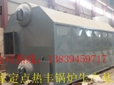 供应厂家直销1吨冷凝式蒸汽锅炉
