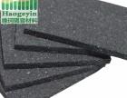 海口市KTV橡胶颗粒减震隔音垫5mm