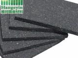深圳高密度颗粒减震垫