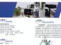 潜江诚悦财务专业代理记账 工商注册 审计报告
