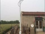 河北太阳能路灯厂家