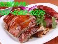 北京烤鸭加盟-威海北京全聚德烤鸭加盟