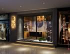 西安餐厅设计公司 专业主题餐厅设计公司 古兰装饰