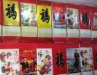 2017年台历 挂历批发青州卓尔广告设计