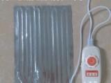 盐袋热敷发热体中药热敷电加热片理疗热敷铝箔加热片